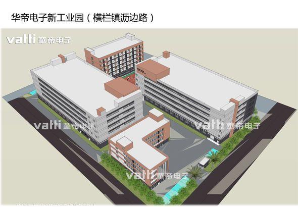 中山华帝电子科技有限公司_才通国际人才网_job001.cn
