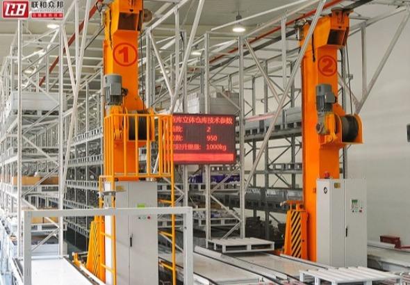 广东联和众邦智能货架设备有限公司_才通国际人才网_job001.cn