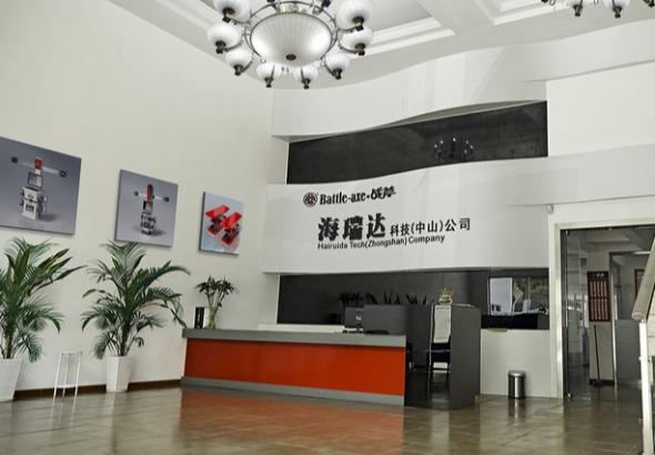 中山市海瑞达汽车保修设备科技有限公司_才通国际人才网_job001.cn