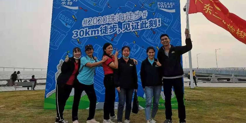 中山市三铭五金制品有限公司_才通国际人才网_job001.cn