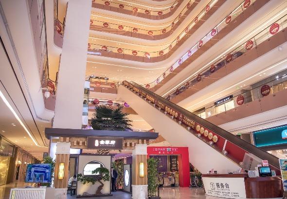 中山市华艺物业发展有限公司_才通国际人才网_job001.cn