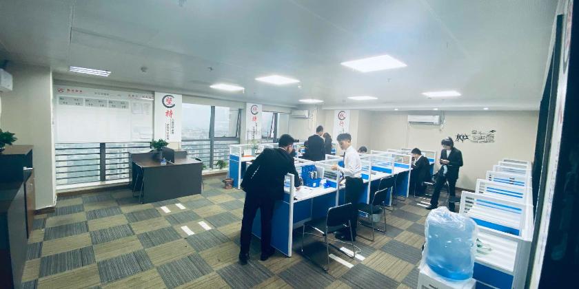 中山市大洋洲信息咨询有限公司_才通国际人才网_job001.cn