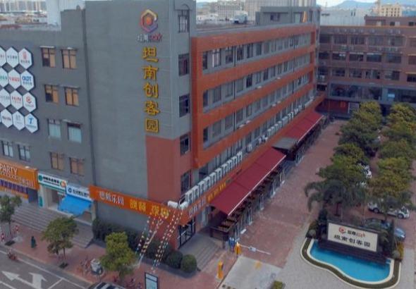 中山市坦南创客园投资有限公司_才通国际人才网_job001.cn