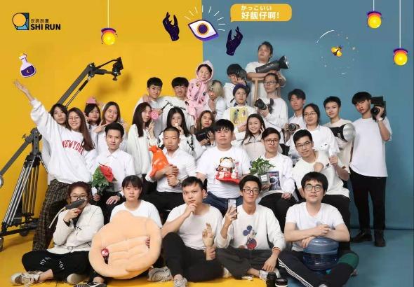 佛山市识润创意设计有限公司_才通国际人才网_job001.cn