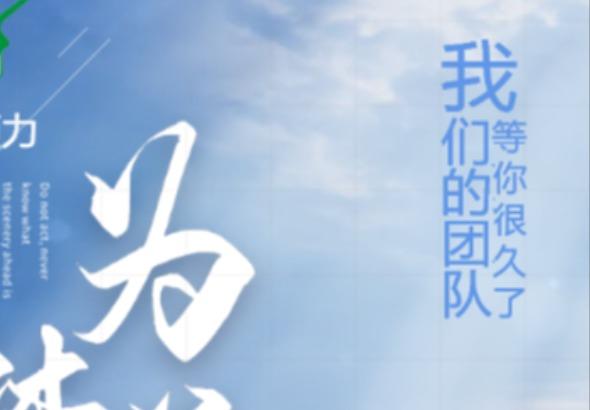 中山市顺力机电设备有限公司_才通国际人才网_job001.cn