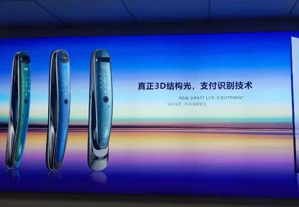 中山市奥思泰智能科技有限公司._才通国际人才网_job001.cn