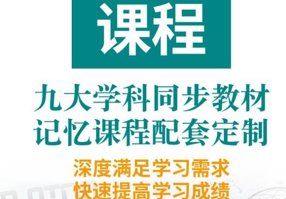 爱的国际教育科技(深圳)有限公司_才通国际人才网_job001.cn