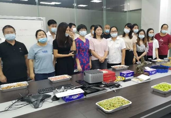 中山市雷泰电器制造有限公司_才通国际人才网_job001.cn