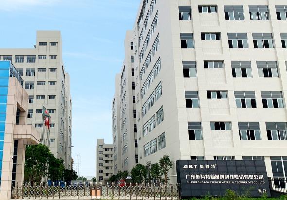 广东奥科特新材料科技股份有限公司_才通国际人才网_job001.cn