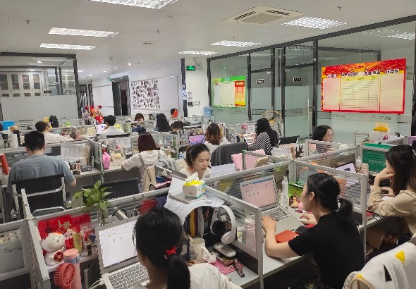 中山市三搜网络科技有限公司_才通国际人才网_job001.cn