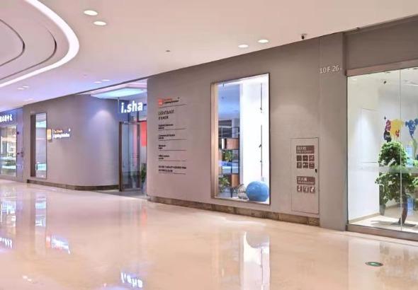 中山市依莎照明科技有限公司_才通国际人才网_job001.cn