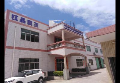 中山市钛晶金属科技有限公司_才通国际人才网_job001.cn