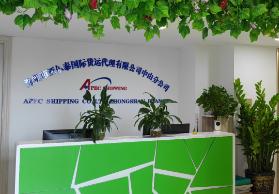 深圳市亚尔泰国际货运代理有限公司中山分公司_才通国际人才网_job001.cn