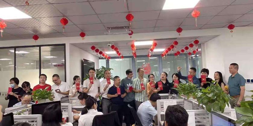广东金诺金服信息科技有限公司_才通国际人才网_job001.cn