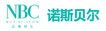 諾斯貝爾化妝品股份有限公司_才通國際人才網_job001.cn